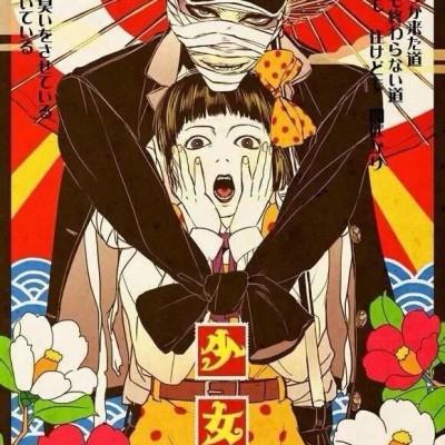 "Affiche du film ""Shôjo tsubaki: Chika gentô gekiga"""