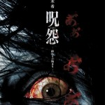 [News] The Grudge : Beginning of the End : La bande-annonce !