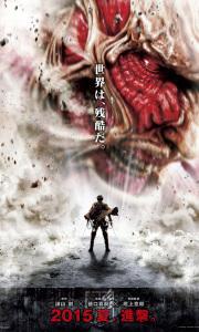 Attack-on-titan_poster-thumb-690x975-52217