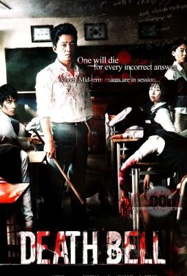 "Affiche du film ""Death Bell"""