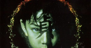 """Affiche du film """"Ring 2"""""""