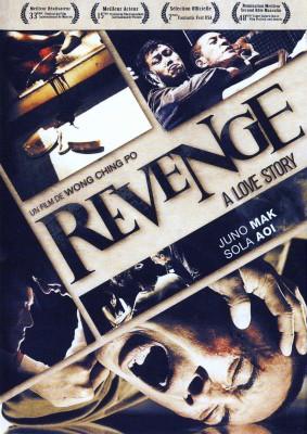 """Affiche du film """"Revenge : A love story"""""""
