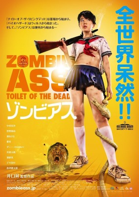 "Affiche du film ""Zombie Ass: The toilet of the dead"""