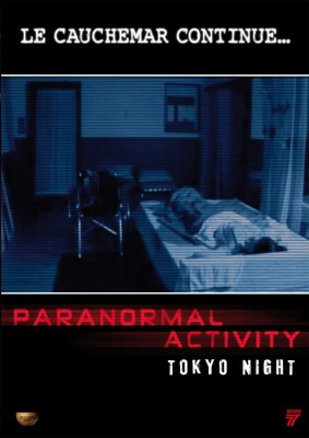 "Affiche du film ""Paranormal Activity : Tokyo Night"""