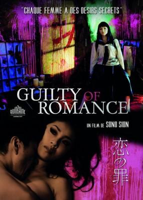 """Affiche du film """"Guilty of Romance"""""""