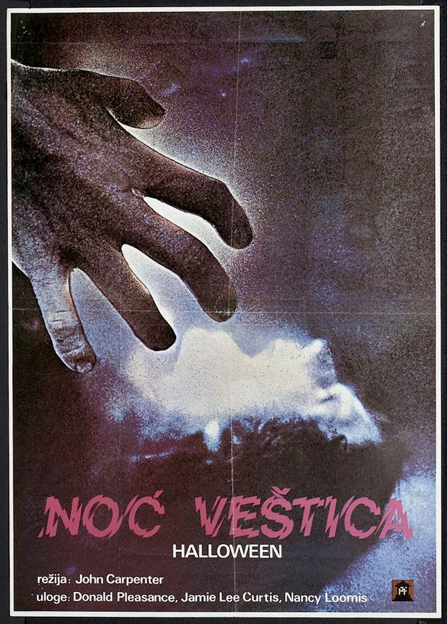 halloween-1978-foreign-movie-poster-yugoslavia