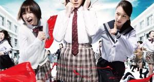 """Affiche du film """"リアル鬼ごっこ"""""""
