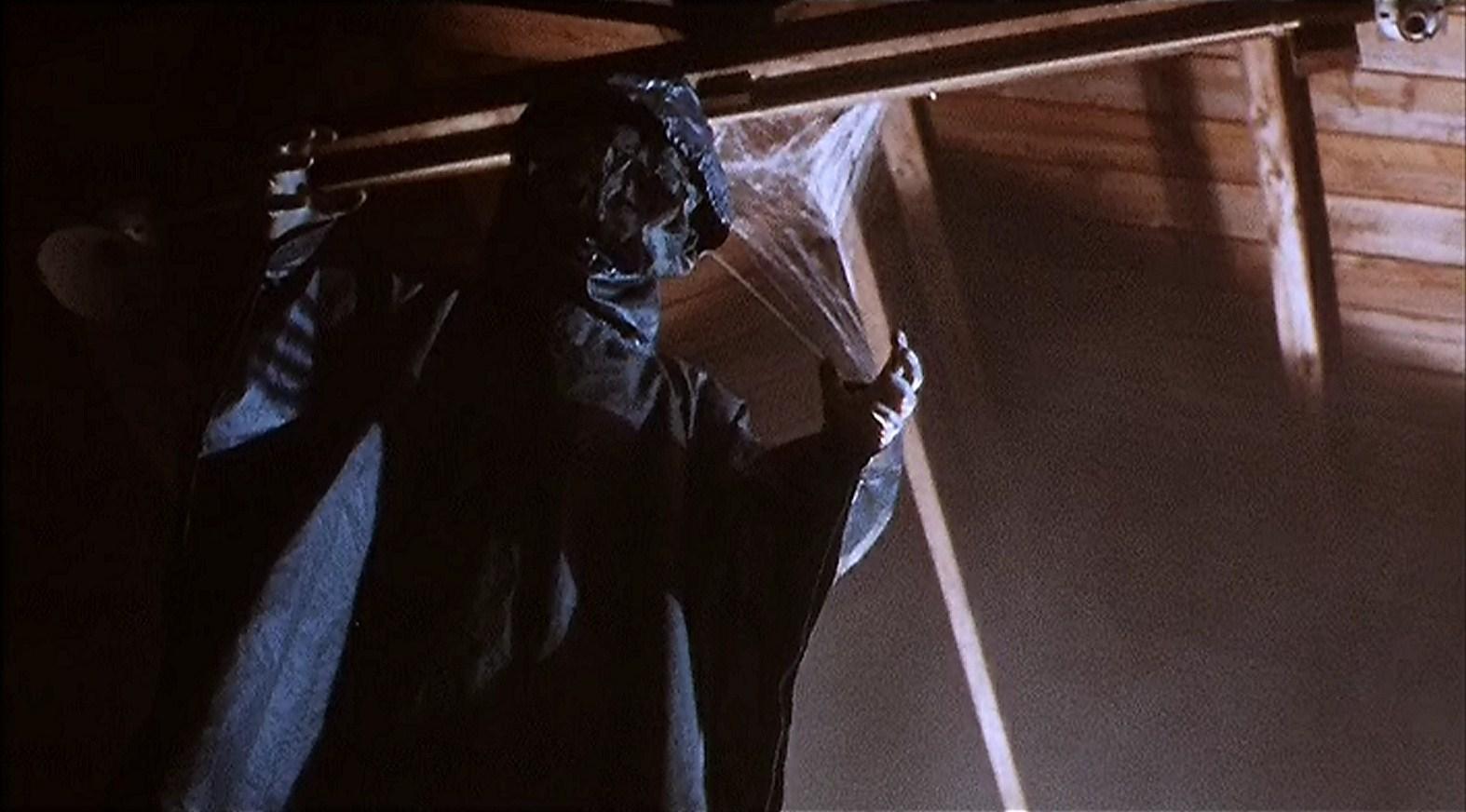 Evil Dead Trap Killer films-horreur