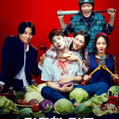 "Affiche du film ""The Odd Family : Zombie on sale"""